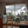 balcon avec vue sur les pistes