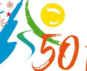 Livre 50 ans de ski à Puy Saint Vincent